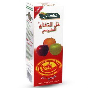 vinaigre de pomme Tunisie